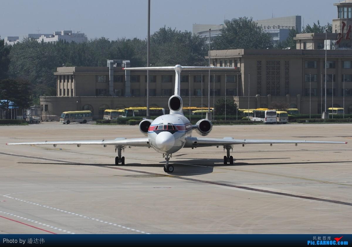 Re:[原创]PEK拍机~离京前最后一次拍机~天气不错~飞机也不错~ TUPOLEV TU-154M P-561 中国北京首都机场