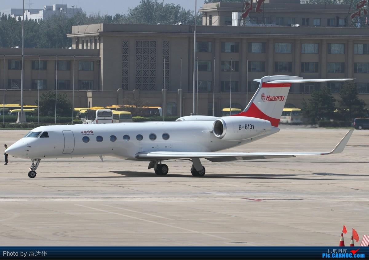 Re:[原创]PEK拍机~离京前最后一次拍机~天气不错~飞机也不错~   中国北京首都机场 中国北京首都机场