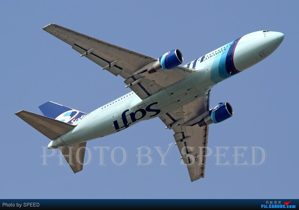 Re:[讨论]欢迎两个回娘家的762。 BOEING 767-200 YQ-AQS 北京首都国际机场
