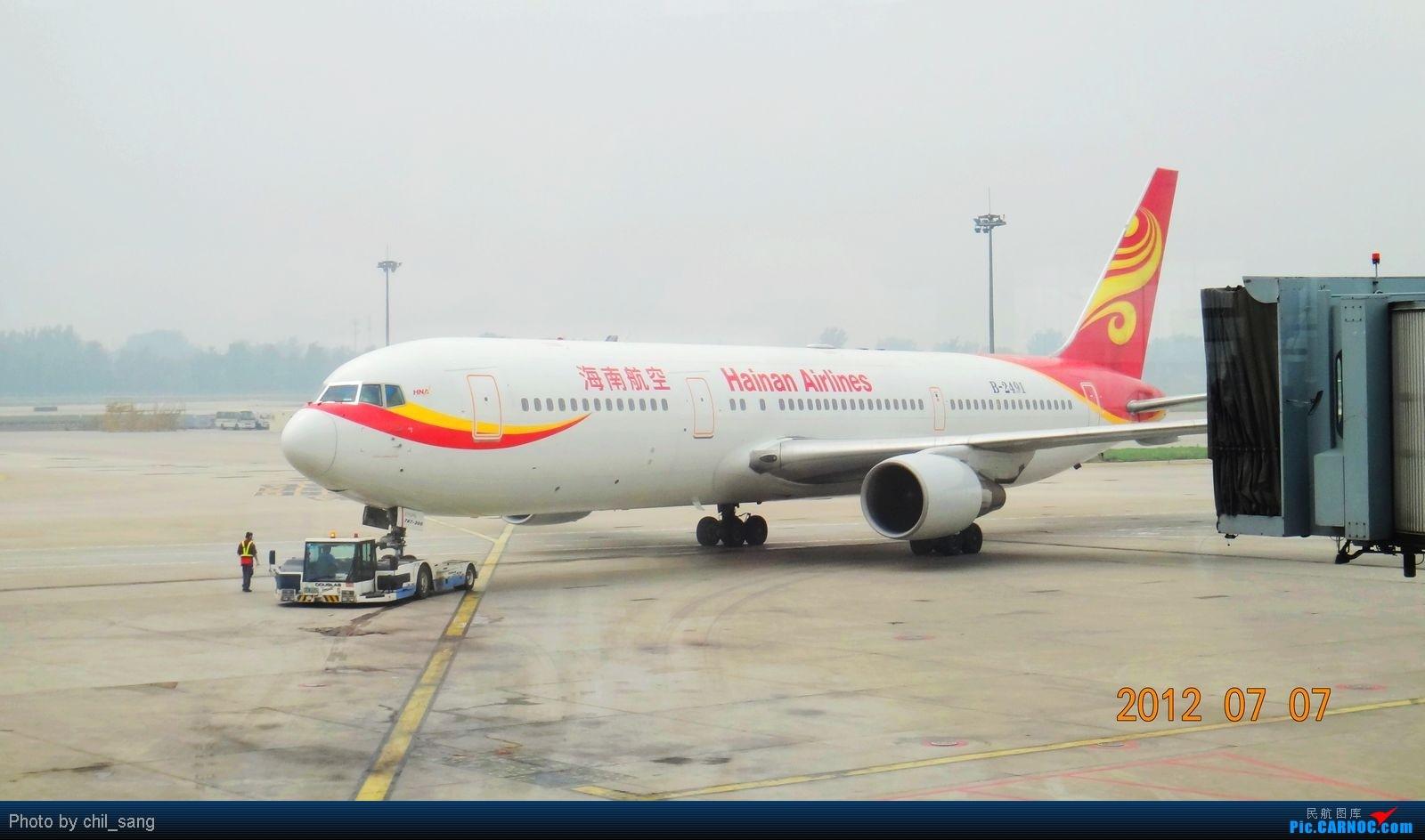 Re:[原创]★ ★ ★ ★ ★  美妙的一天  初次邂逅海航767  ★ ★ ★ ★ ★ BOEING 767-300 B-2491 中国北京首都机场