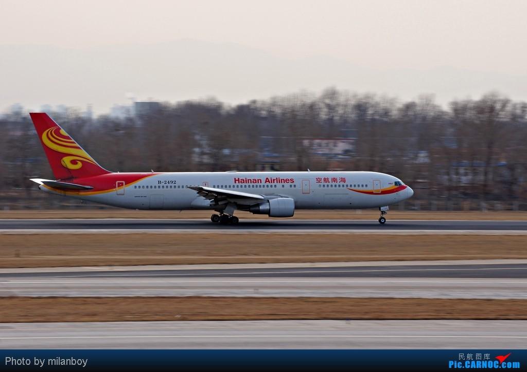 Re:[原创]★ ★ ★ ★ ★  美妙的一天  初次邂逅海航767  ★ ★ ★ ★ ★ BOEING 767-300 B-2492 中国北京首都机场
