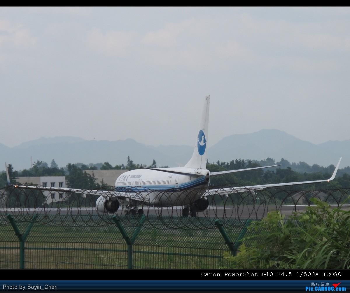 Re:[原创]7月8日长沙铺子园拍机 BOEING 737-800 B-5389 中国长沙黄花机场