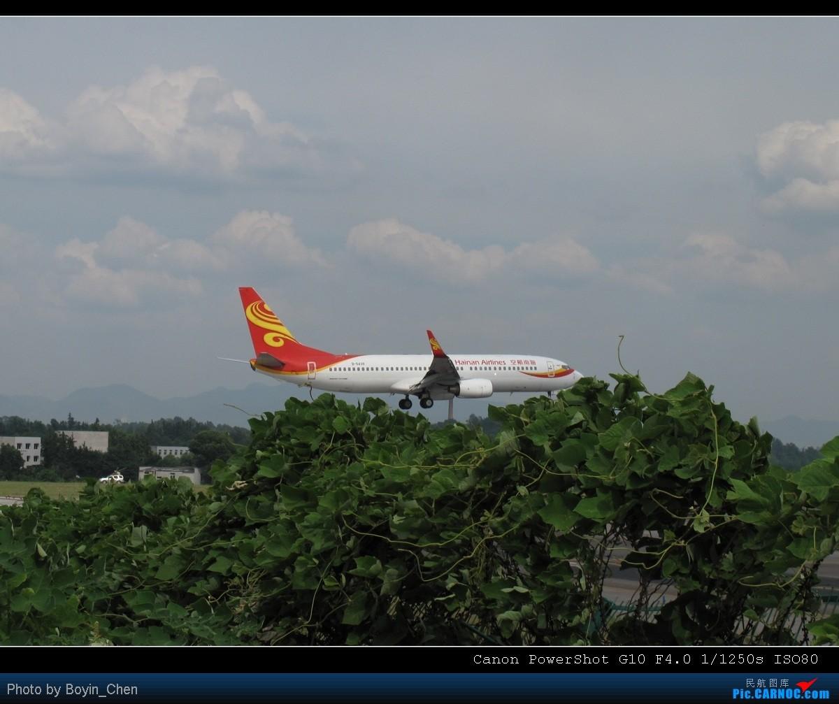 Re:[原创]7月8日长沙铺子园拍机 BOEING 737-800 B-5439 中国长沙黄花机场