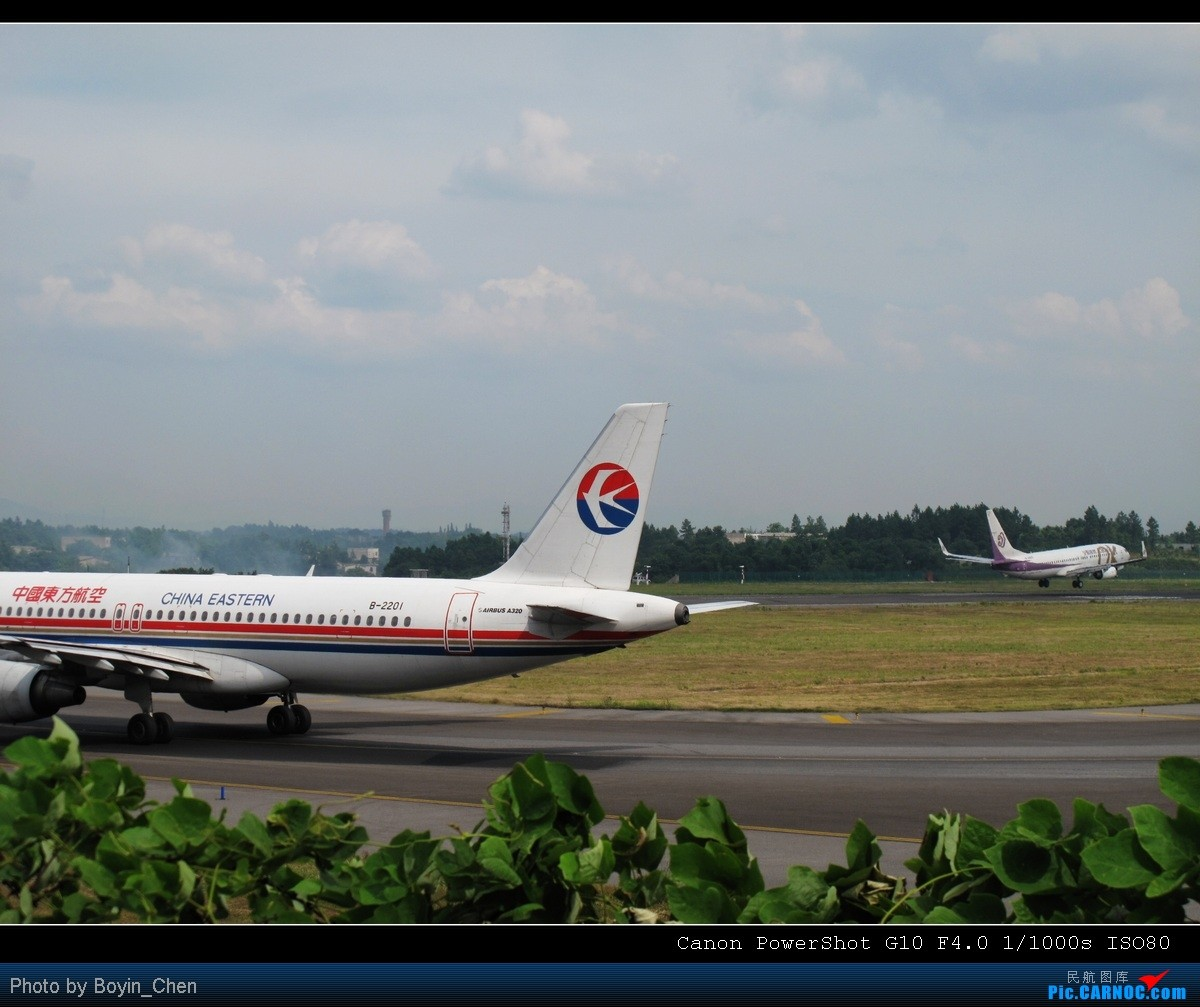 Re:[原创]7月8日长沙铺子园拍机 BOEING 737-800 N/A 中国长沙黄花机场