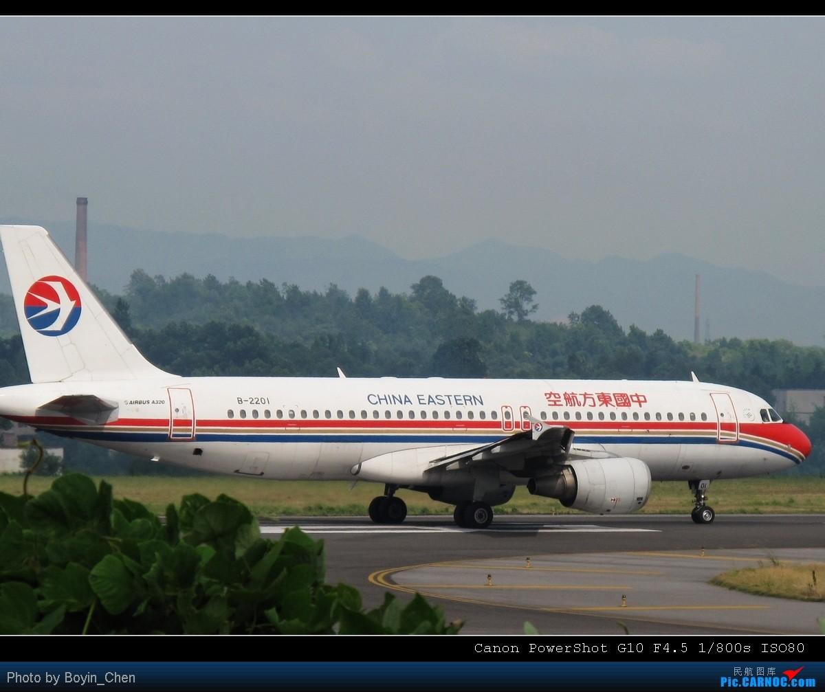 Re:[原创]7月8日长沙铺子园拍机 AIRBUS A320-200 B-2201 中国长沙黄花机场