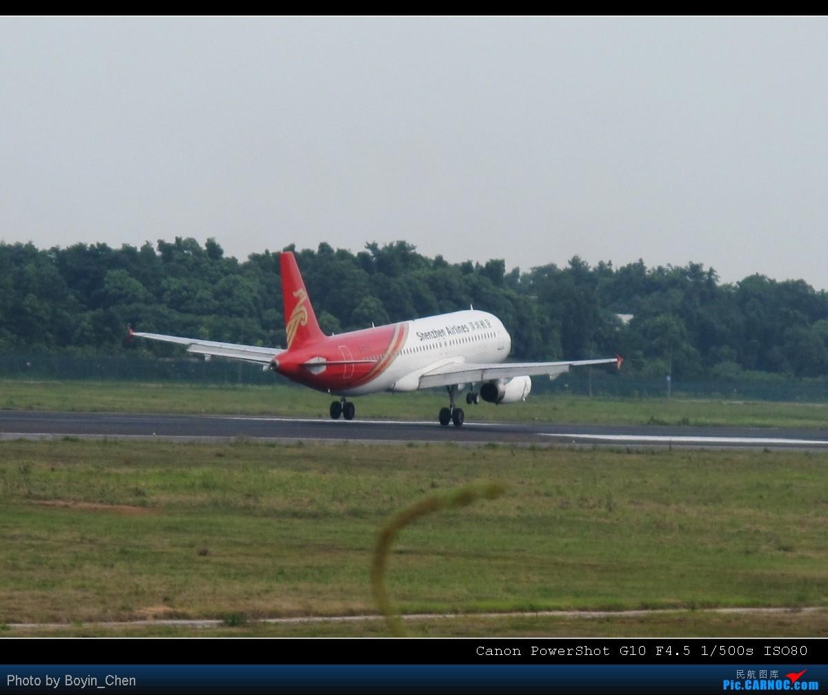 Re:[原创]7月8日长沙铺子园拍机 AIRBUS A320-200 B-6781 中国长沙黄花机场