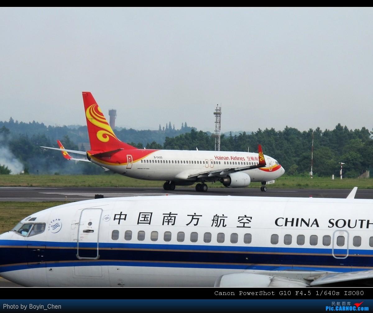 Re:[原创]7月8日长沙铺子园拍机 BOEING 737-800 B-5430 中国长沙黄花机场
