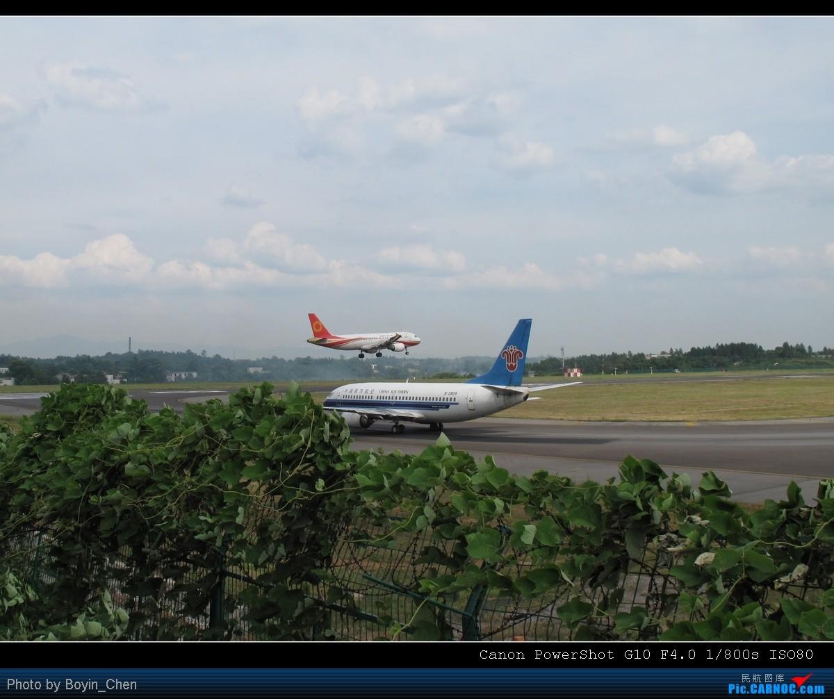 Re:[原创]7月8日长沙铺子园拍机 AIRBUS A320-200 B-6728 中国长沙黄花机场