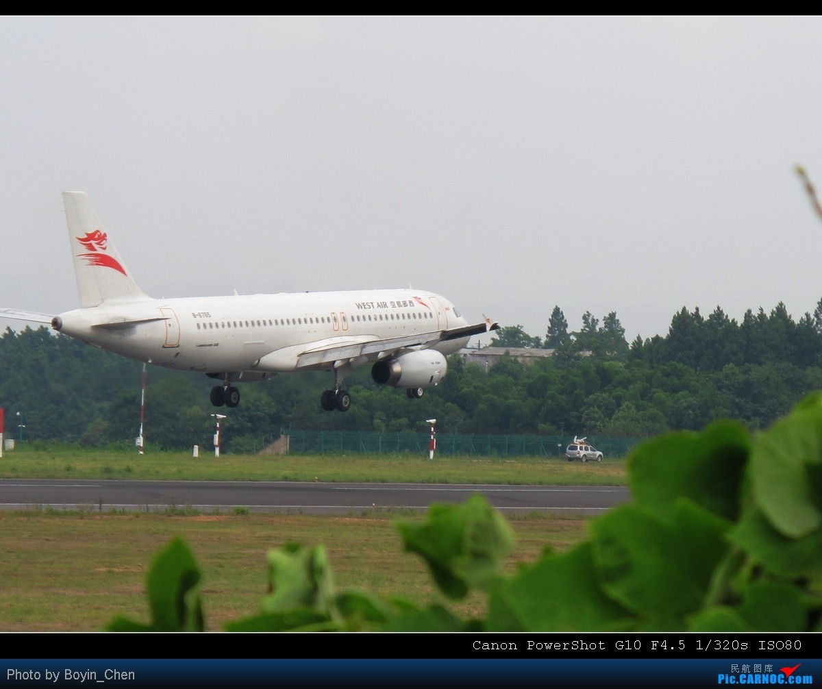 Re:[原创]7月8日长沙铺子园拍机 AIRBUS A320-200 B-6765 中国长沙黄花机场