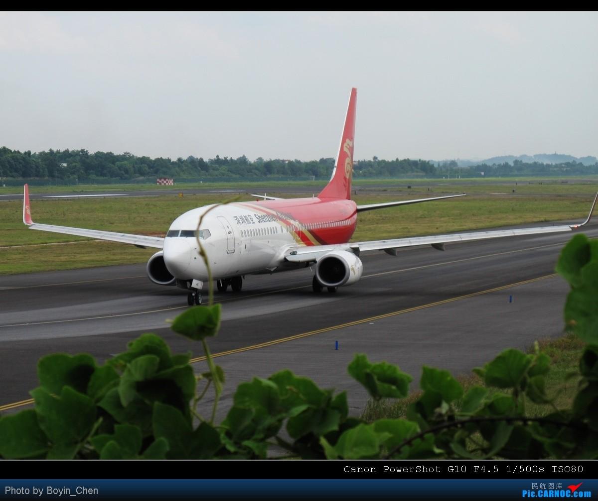 Re:[原创]7月8日长沙铺子园拍机 BOEING 737-800 B-5441 中国长沙黄花机场