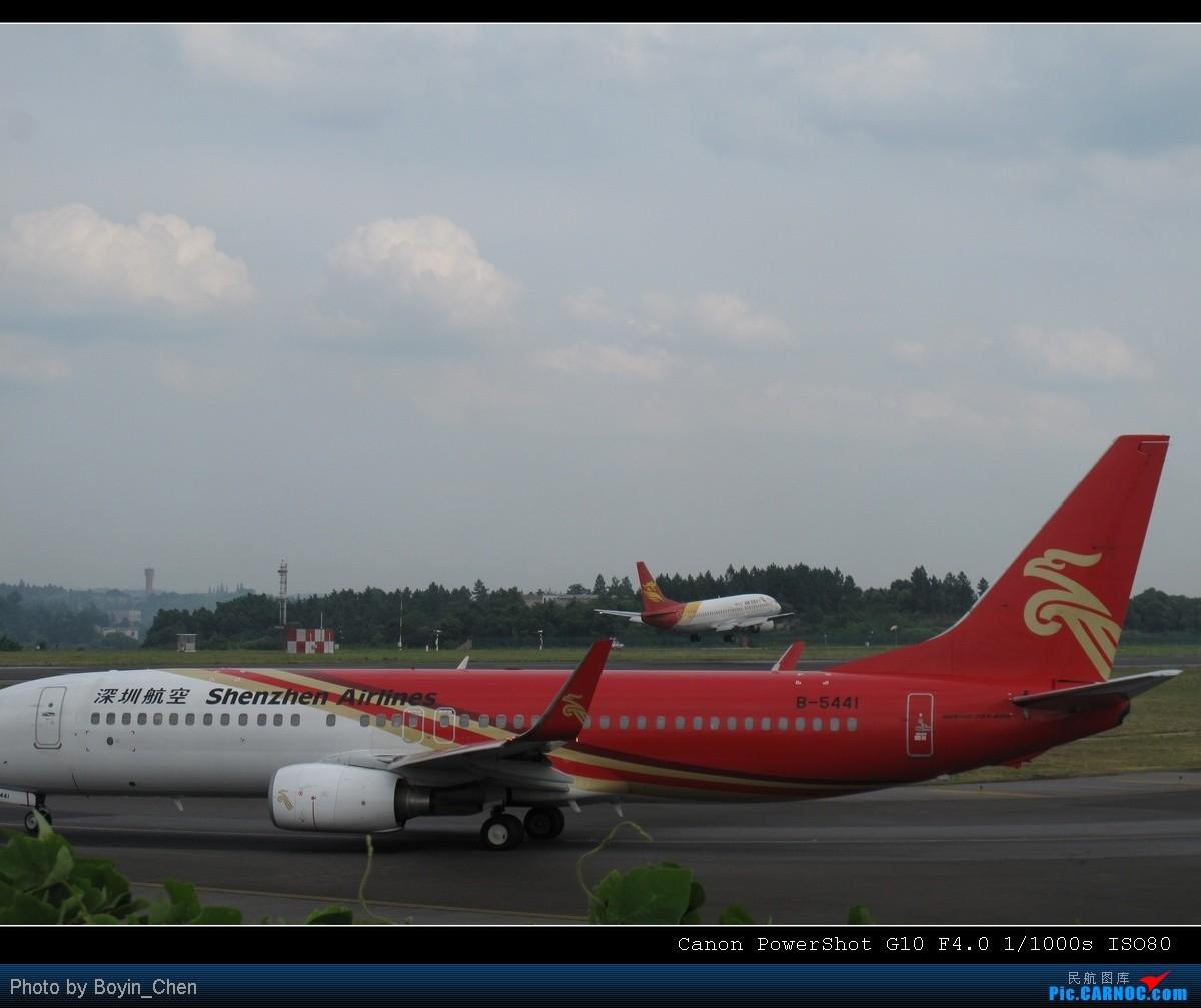 Re:[原创]7月8日长沙铺子园拍机 BOEING 737-300 N/A 中国长沙黄花机场