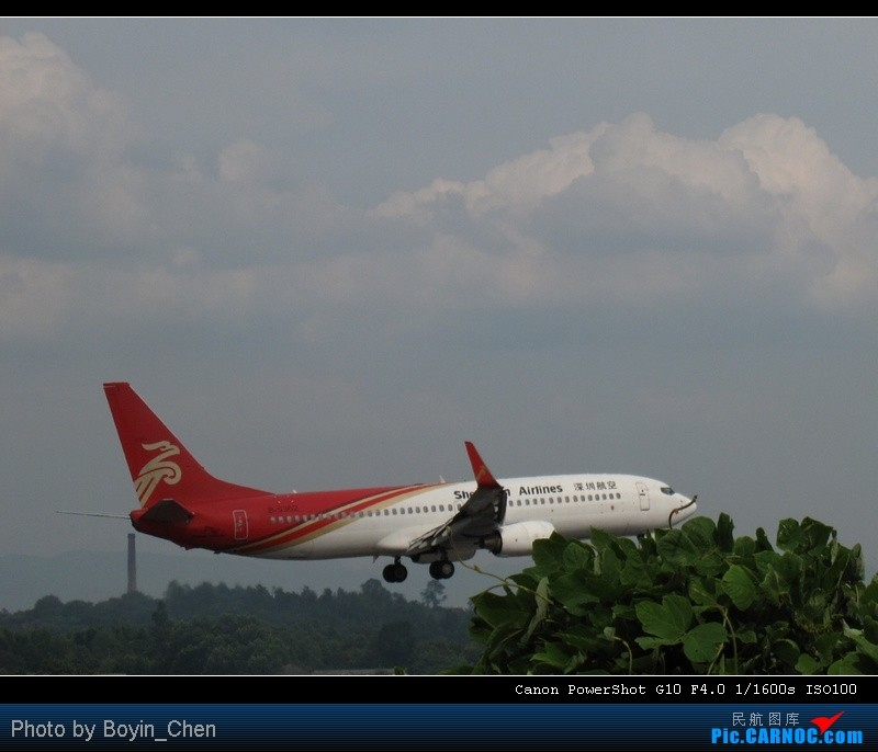 Re:[原创]7月8日长沙铺子园拍机 BOEING 737-800 B-5362 中国长沙黄花机场