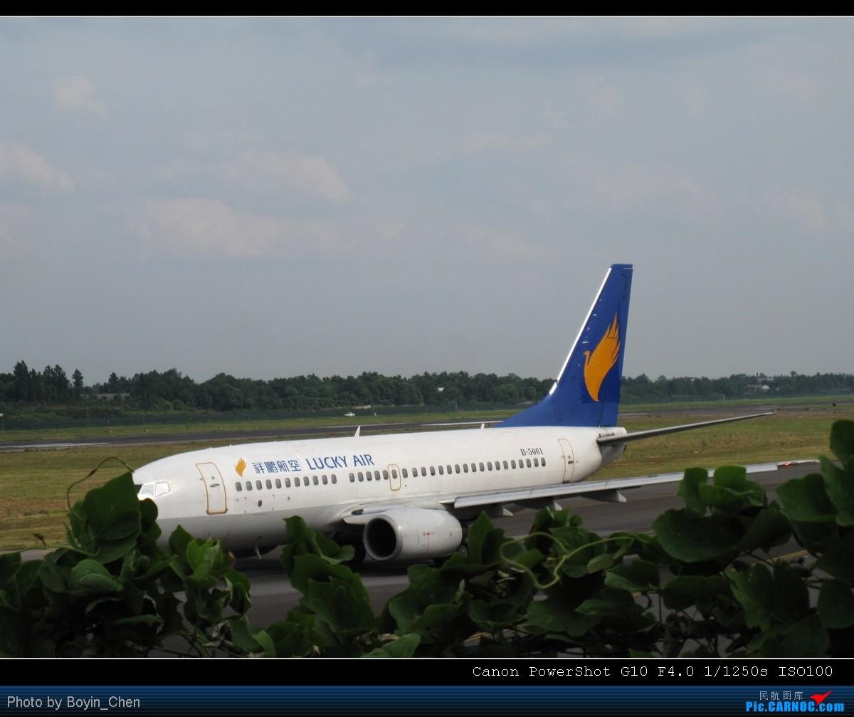 Re:[原创]7月8日长沙铺子园拍机 BOEING 737-700 B-5061 中国长沙黄花机场
