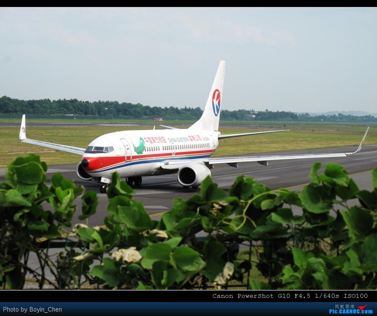 Re:[原创]7月8日长沙铺子园拍机 BOEING 737-700 B-2640 中国长沙黄花机场