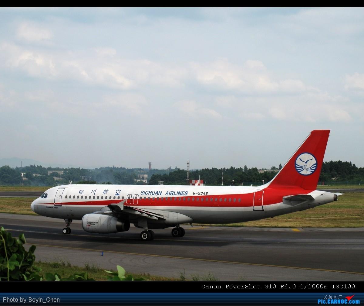 Re:[原创]7月8日长沙铺子园拍机 AIRBUS A320-200 B-2348 中国长沙黄花机场