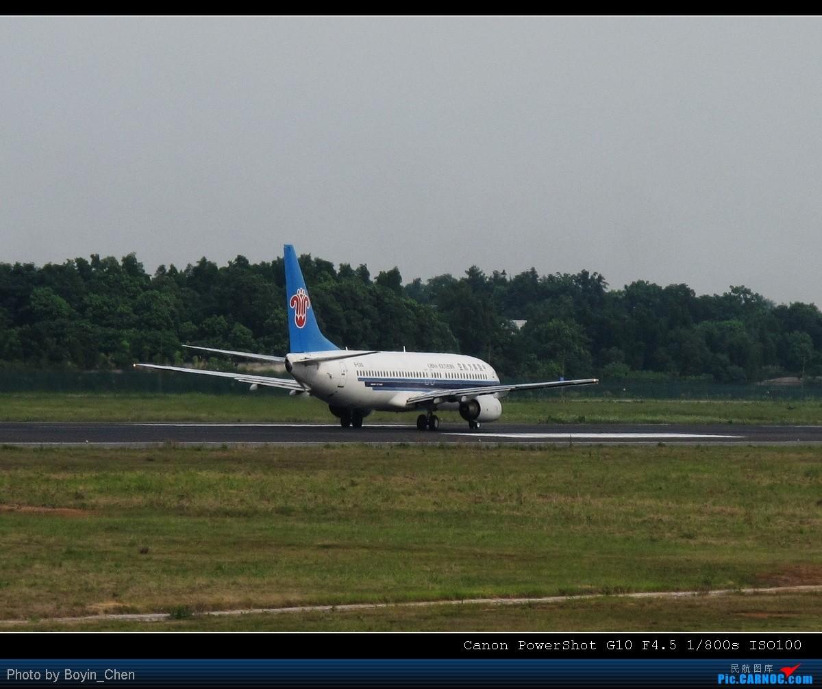 Re:[原创]7月8日长沙铺子园拍机 BOEING 737-800 B-5310 中国长沙黄花机场