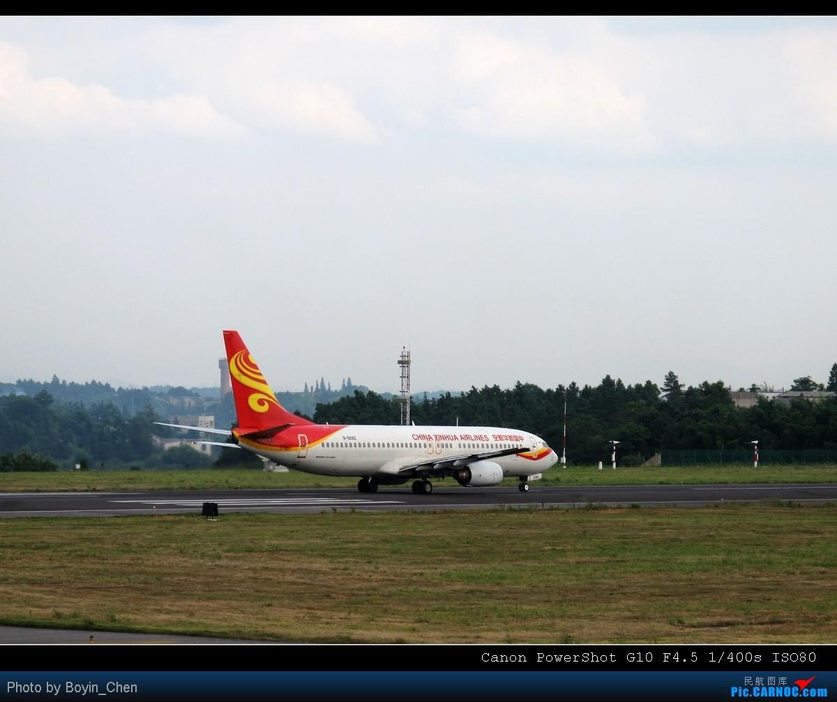 Re:[原创]7月8日长沙铺子园拍机 BOEING 737-800 B-5082 中国长沙黄花机场