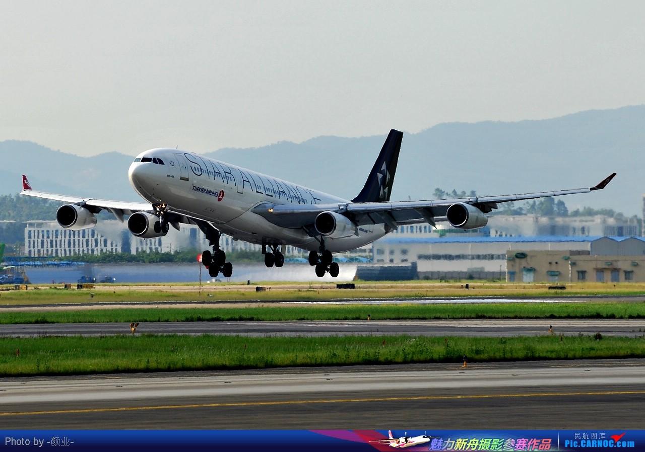 Re:[原创]我的打灰机心情[广州] AIRBUS A340-200 TC-JDL 白云空港