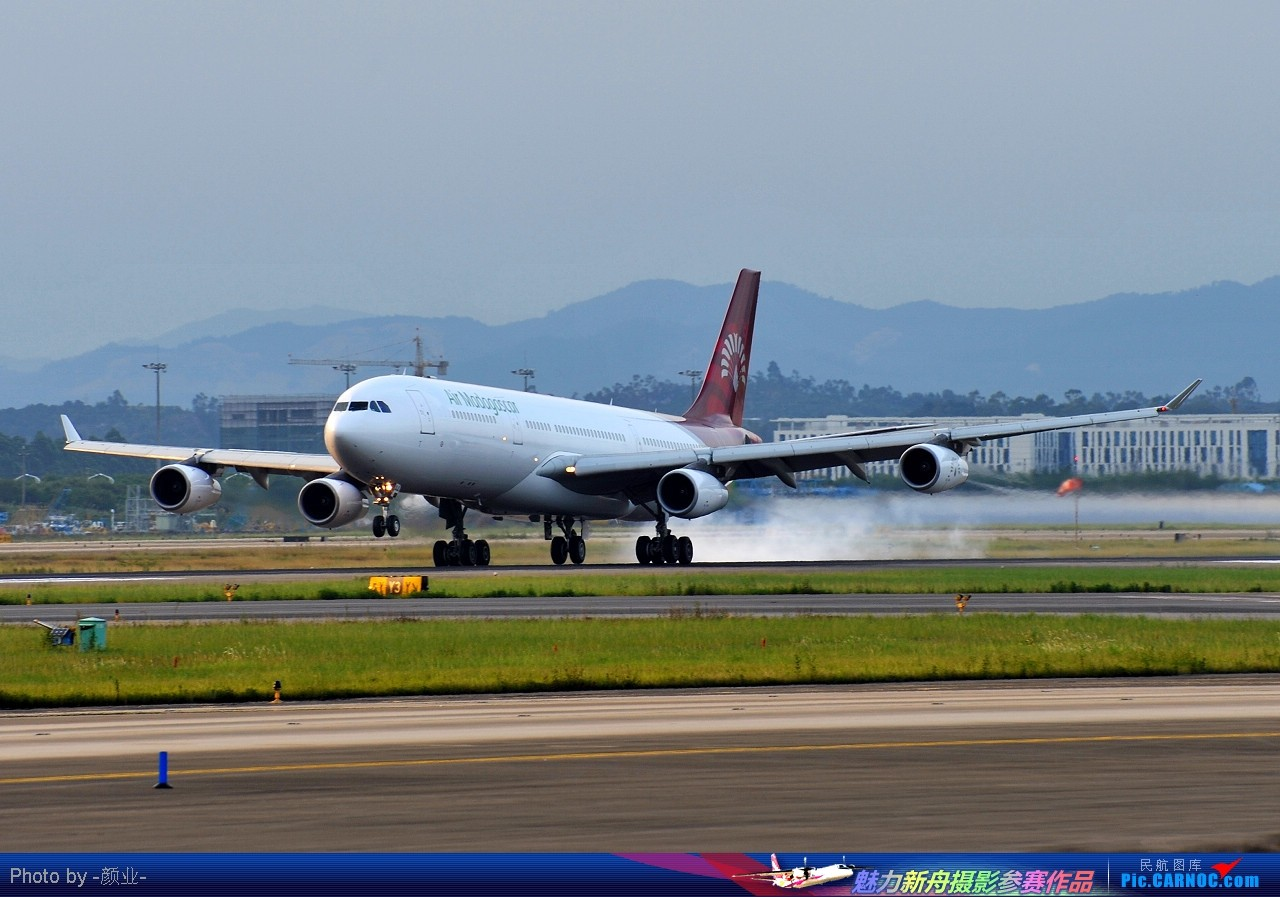 Re:[原创]我的打灰机心情[广州] AIRBUS A340-200 5R-EAA 白云空港