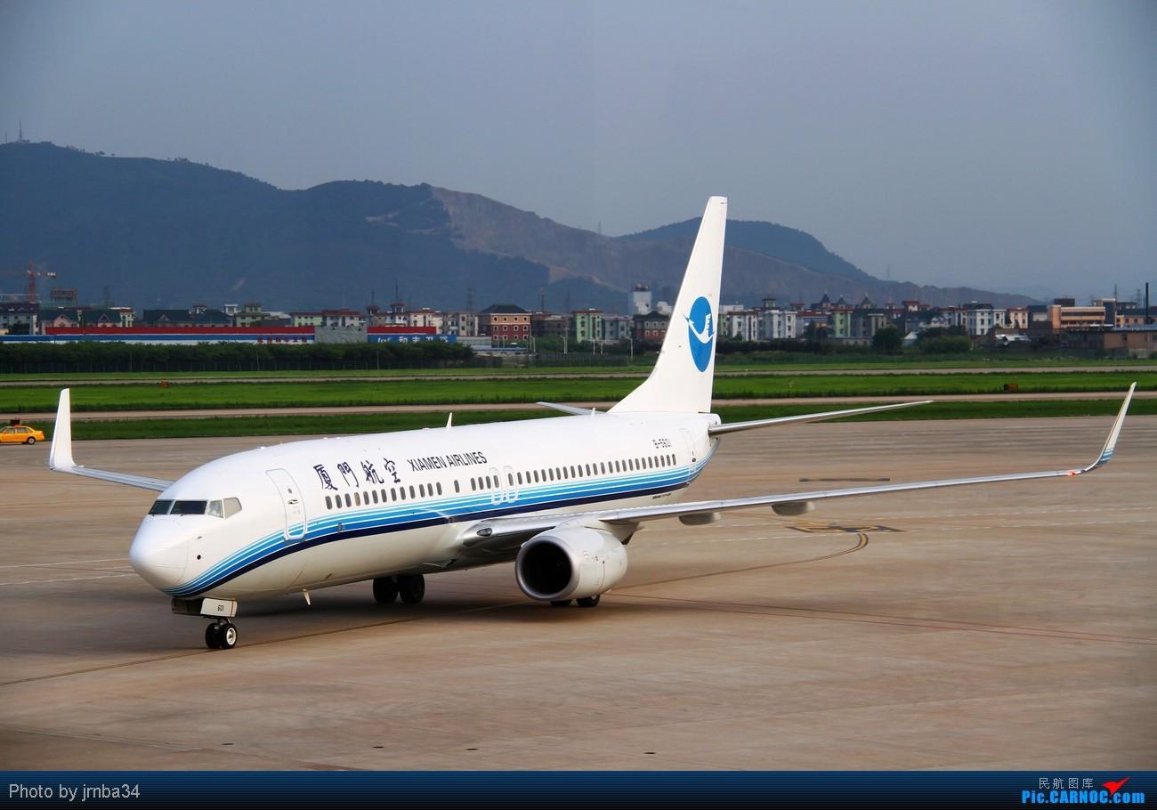 [原创杭州飞友会小king游记(31)中国南方航空cz3502a320200
