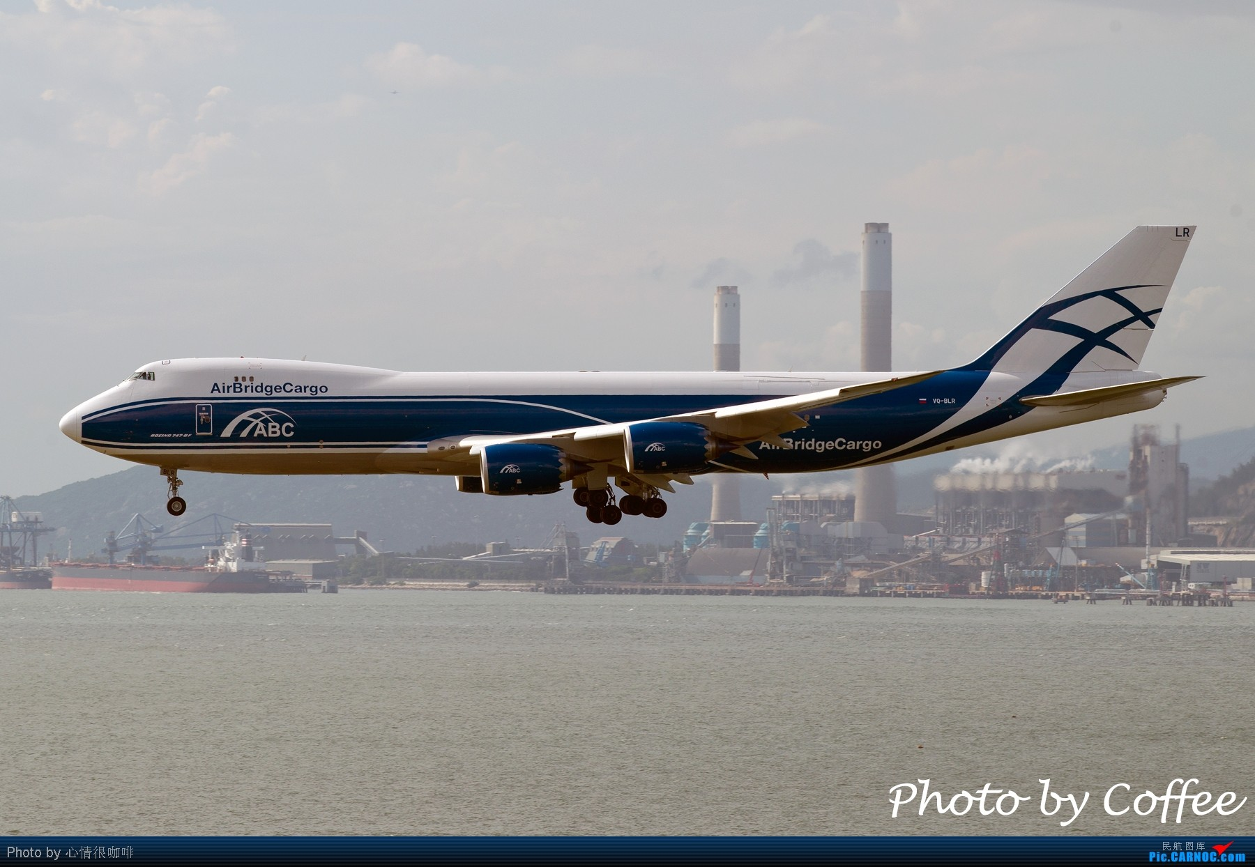 Re:[原创][CASG]HKG第一次拍到748,还是一个下午三架!!!小兴奋!!! BOEING 747 VQ-BLR 中国香港赤鱲角国际机场