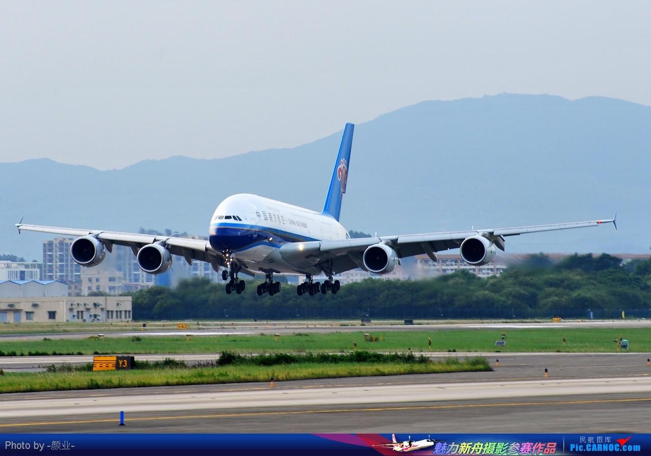 Re:[原创]我的打灰机心情[广州] AIRBUS A380 B-6136 白云空港