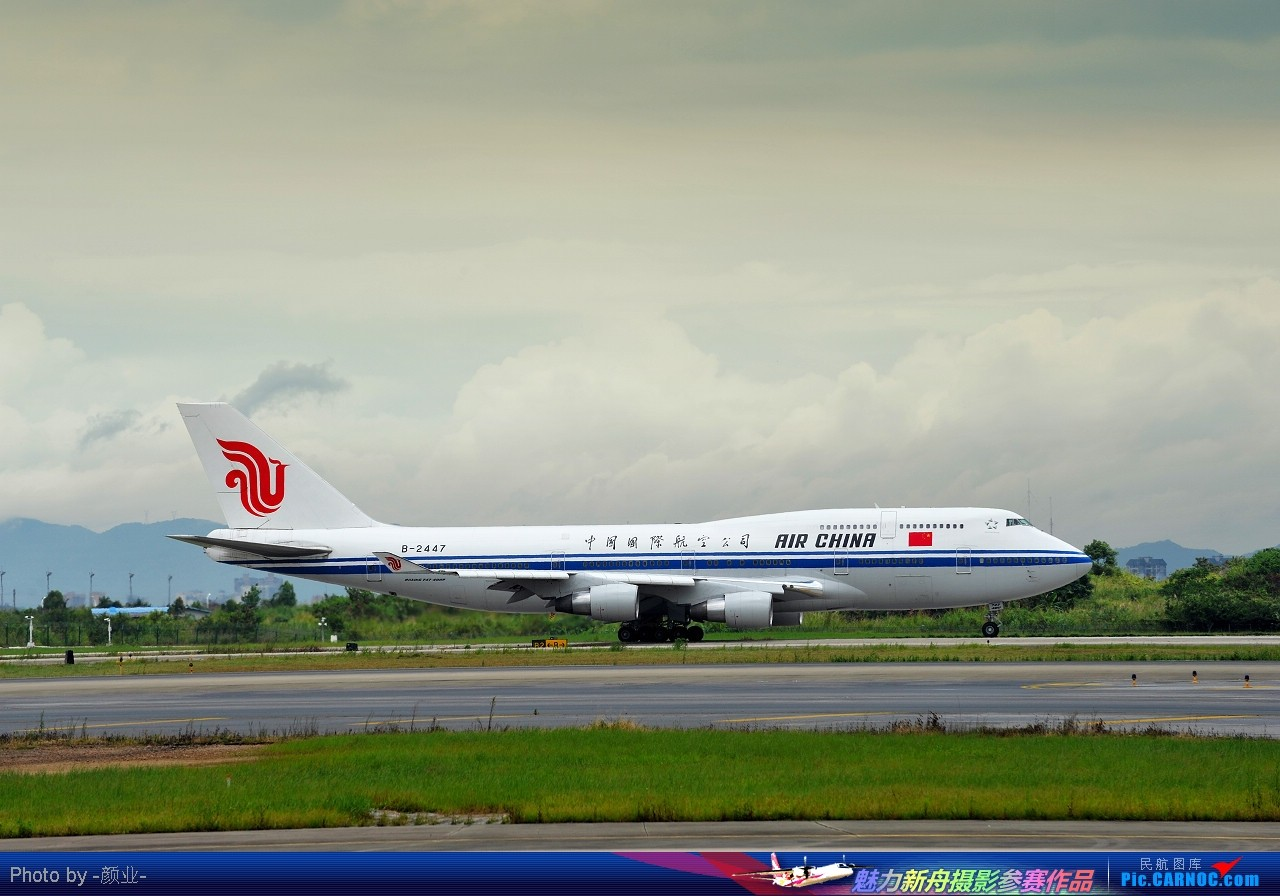 Re:[原创]我的打灰机心情[广州] BOEING 747-400 B-2447 白云空港