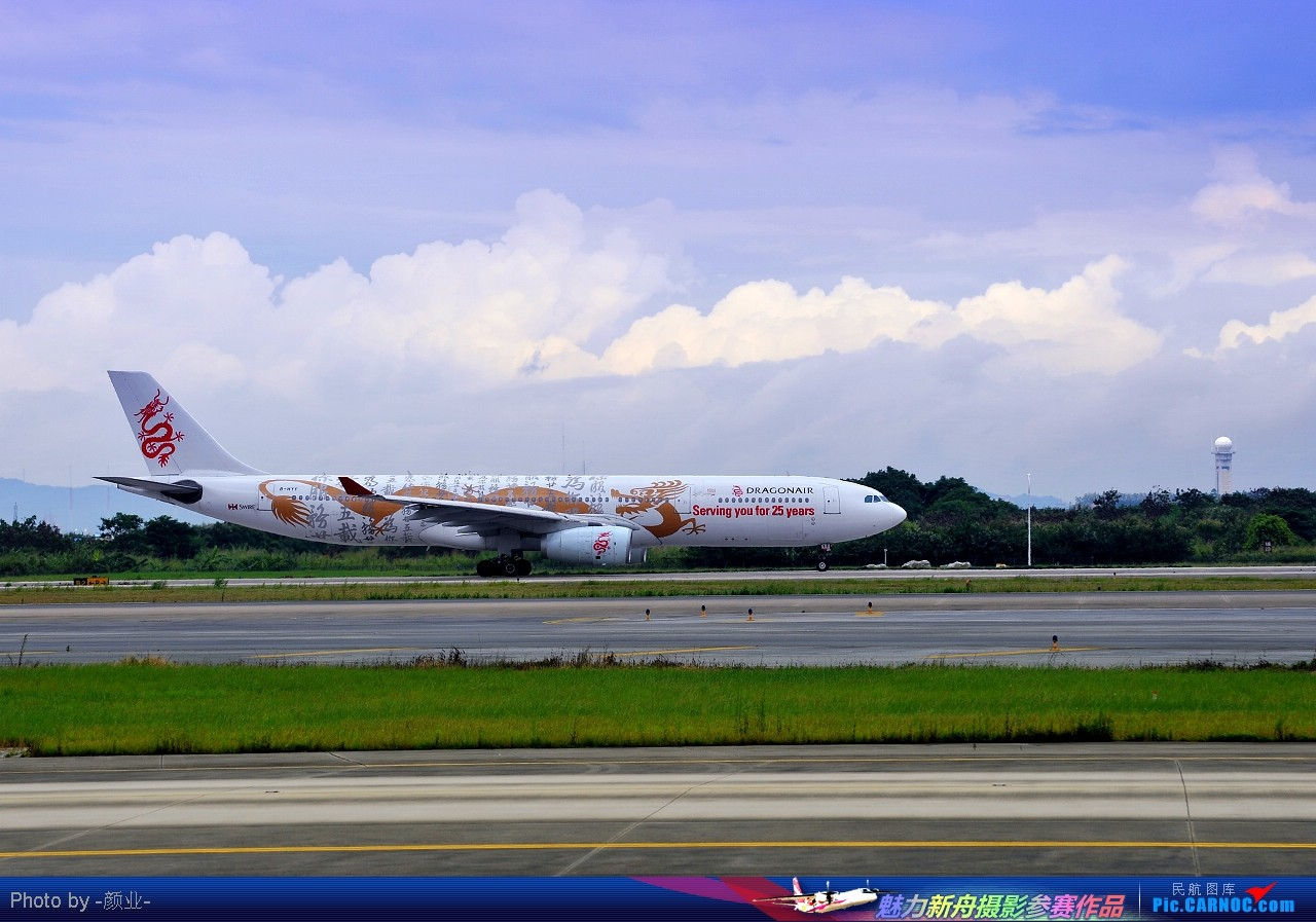 Re:[原创]我的打灰机心情[广州] AIRBUS A330-300 B-HYF 白云空港