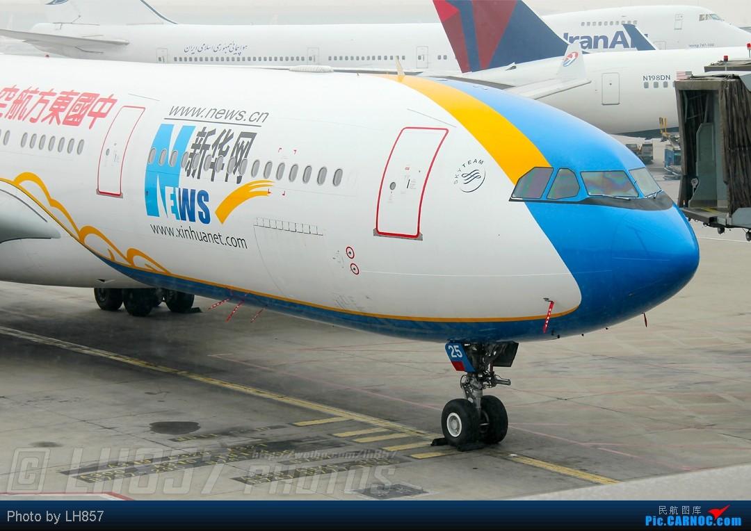 Re:[原创]22天的漂泊,菜航三胖初体验,见证了巫家坝与长水,PEK-CAN-KMG-CKG-SJW四段大暴走(一) AIRBUS A330-300 B-6125 中国北京首都机场