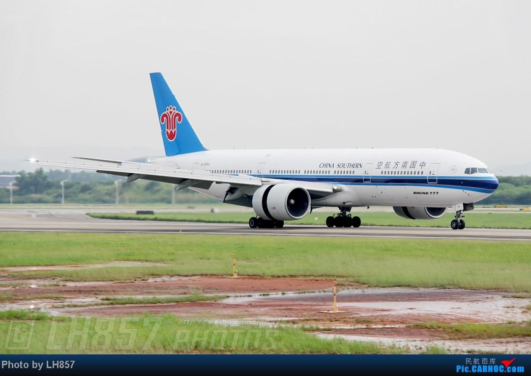 Re:[原创]22天的漂泊,菜航三胖初体验,见证了巫家坝与长水,PEK-CAN-KMG-CKG-SJW四段大暴走(二) BOEING 777-200 B-2054 中国广州白云机场