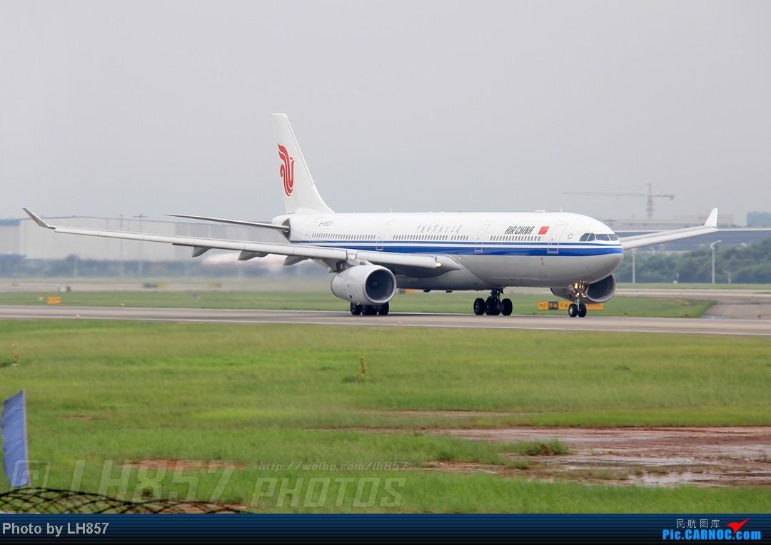 Re:[原创]22天的漂泊,菜航三胖初体验,见证了巫家坝与长水,PEK-CAN-KMG-CKG-SJW四段大暴走(二) AIRBUS A330-300 B-6523 中国广州白云机场