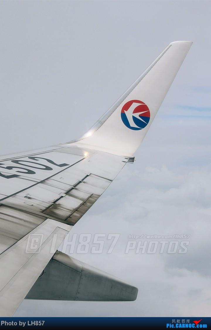 Re:[原创]22天的漂泊,菜航三胖初体验,见证了巫家坝与长水,PEK-CAN-KMG-CKG-SJW四段大暴走(二) BOEING 737-700 B-2502 空中