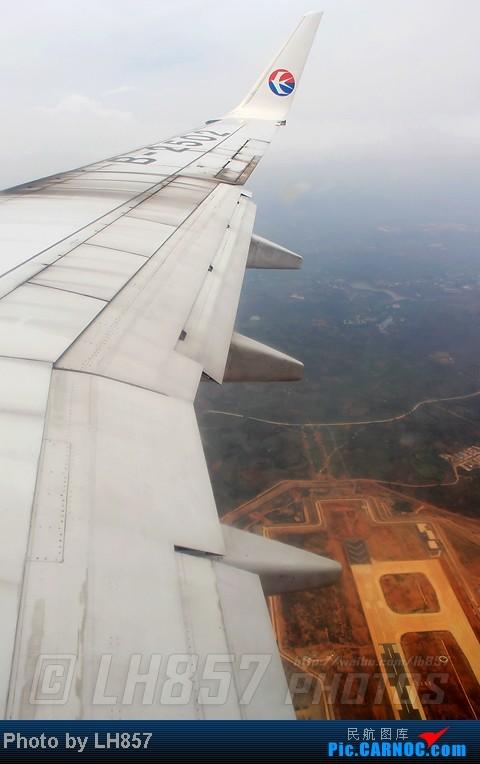 Re:[原创]22天的漂泊,菜航三胖初体验,见证了巫家坝与长水,PEK-CAN-KMG-CKG-SJW四段大暴走(二) BOEING 737-700 B-2502 中国昆明长水机场