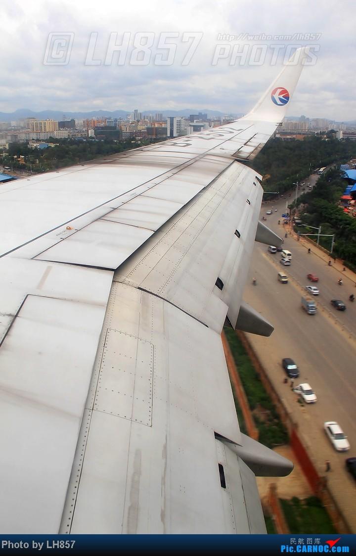 Re:[原创]22天的漂泊,菜航三胖初体验,见证了巫家坝与长水,PEK-CAN-KMG-CKG-SJW四段大暴走(二) BOEING 737-700 B-2502 中国昆明巫家坝机场