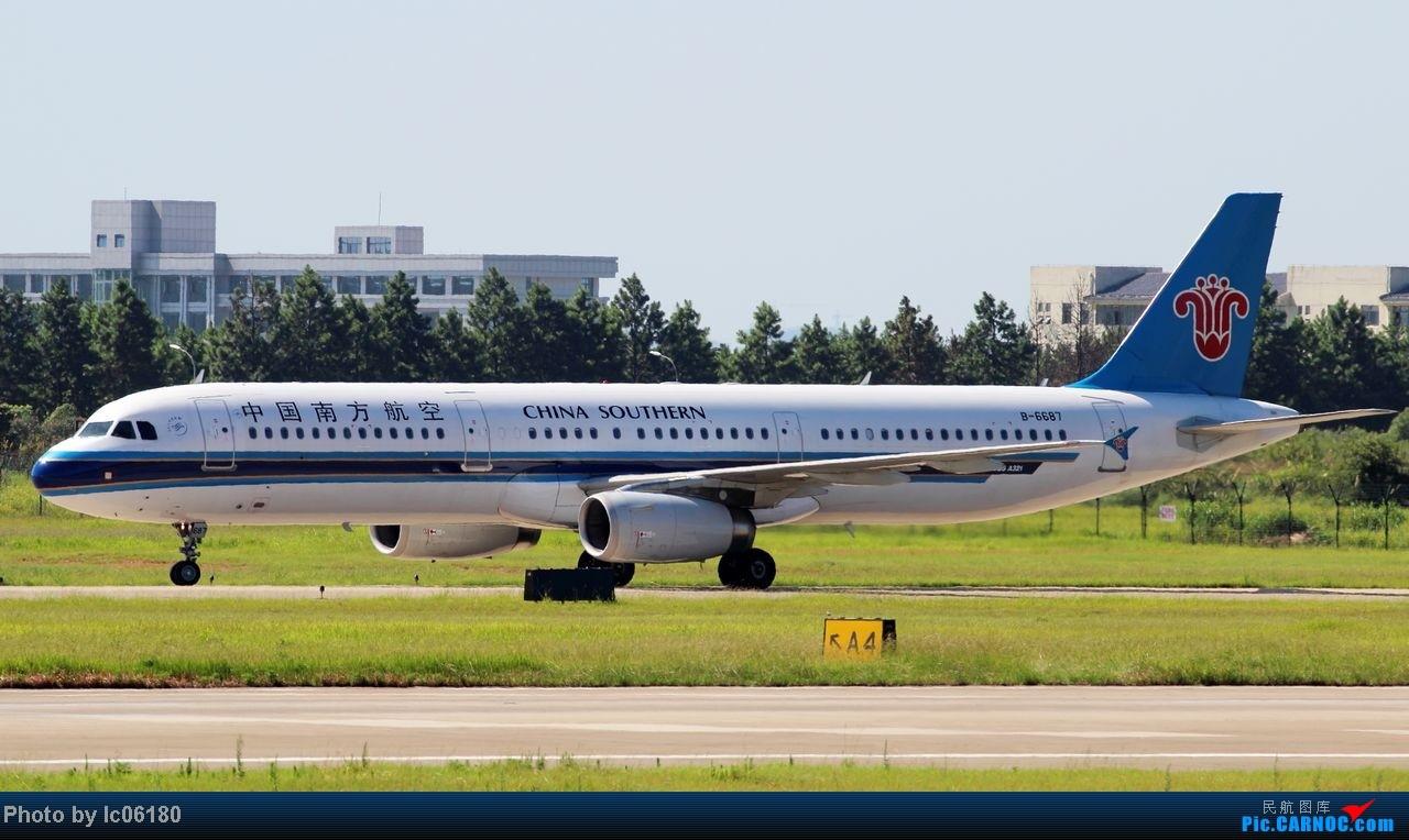 Re:[原创]『KHN』南昌小拍?当飞机在跑道出口停下…… AIRBUS A321-200 B-6687 中国南昌昌北机场