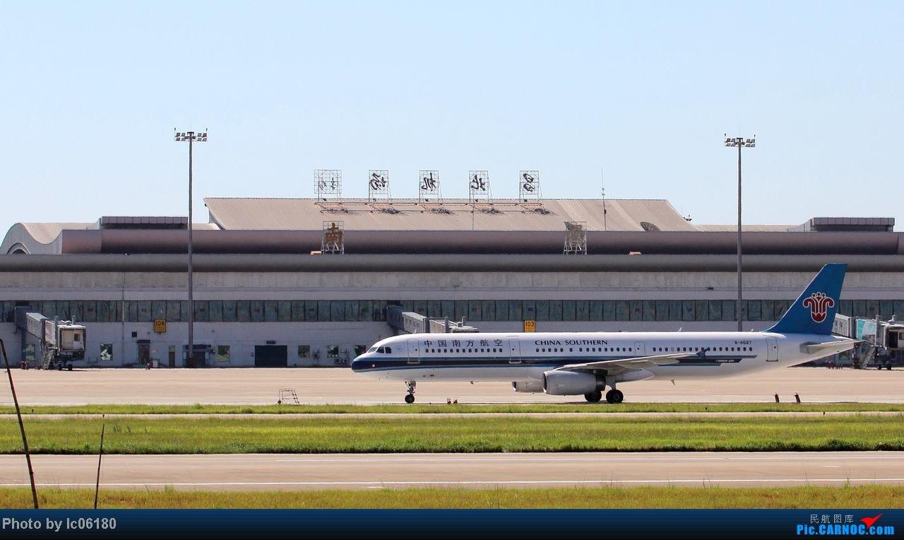 Re:[原创]『KHN』南昌小拍…当飞机在跑道出口停下…… AIRBUS A321-200 B-6687 中国南昌昌北机场