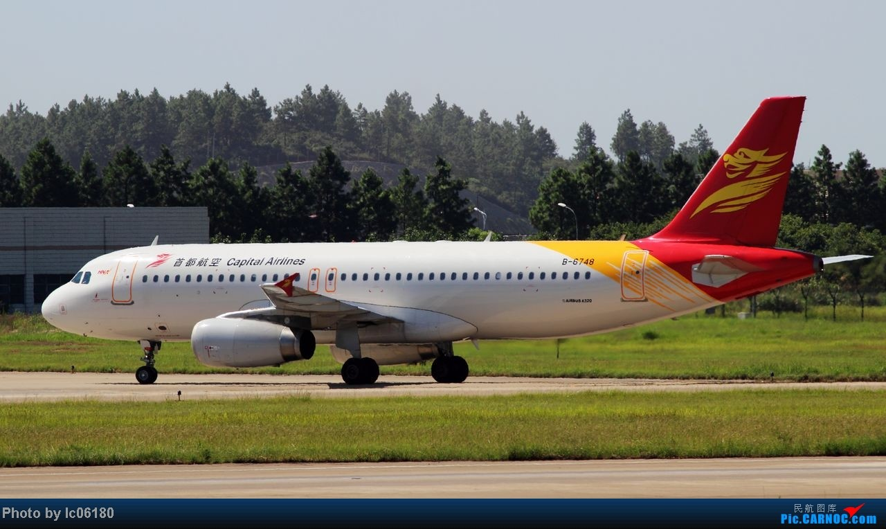 Re:[原创]『KHN』南昌小拍…当飞机在跑道出口停下…… AIRBUS A320-200 B-6748 中国南昌昌北机场