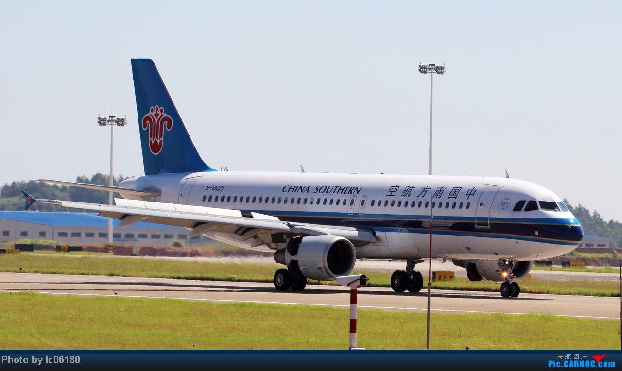 Re:[原创]『KHN』南昌小拍…当飞机在跑道出口停下…… AIRBUS A320-200 B-6620 中国南昌昌北机场