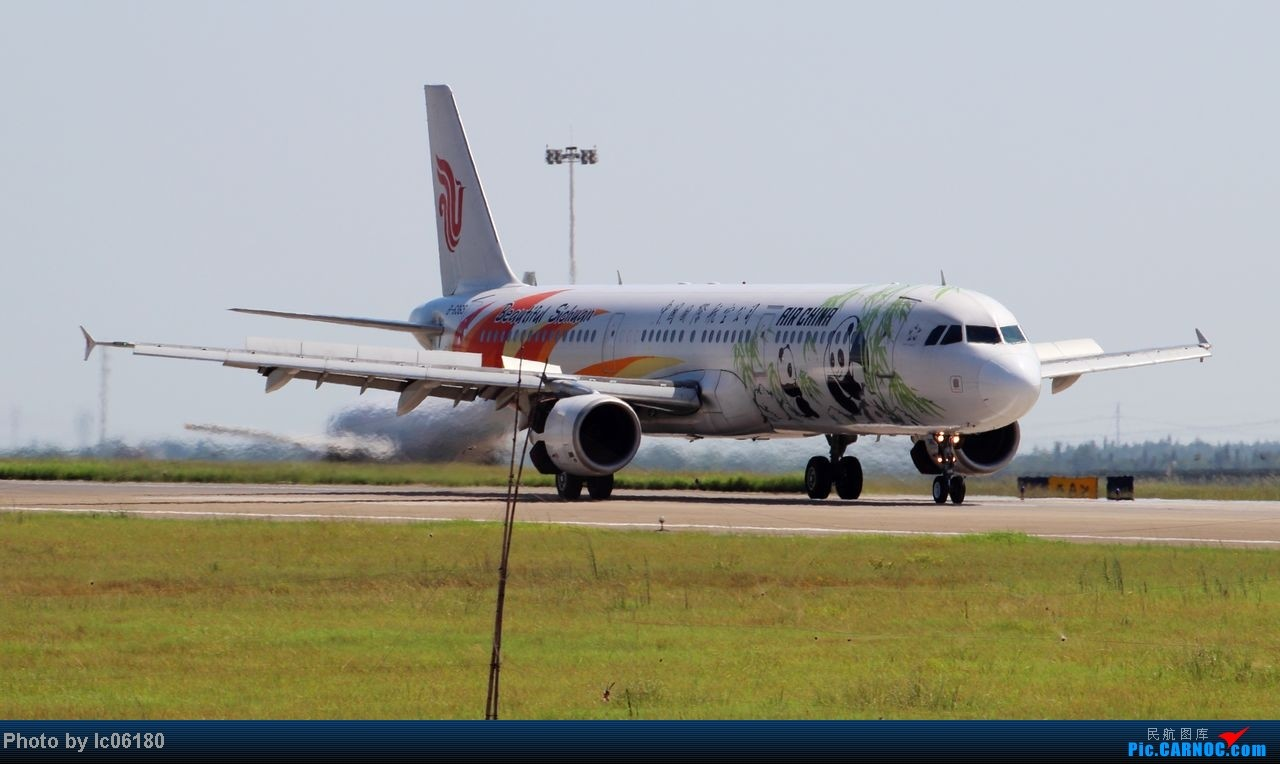 Re:[原创]『KHN』南昌小拍…当飞机在跑道出口停下…… AIRBUS A321-200 B-6365 中国南昌昌北机场