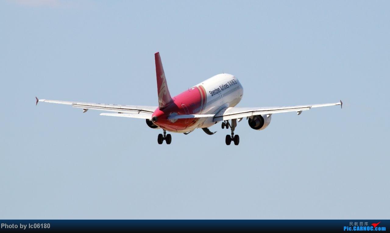 Re:[原创]『KHN』南昌小拍…当飞机在跑道出口停下…… AIRBUS A320-200 B-6316 中国南昌昌北机场