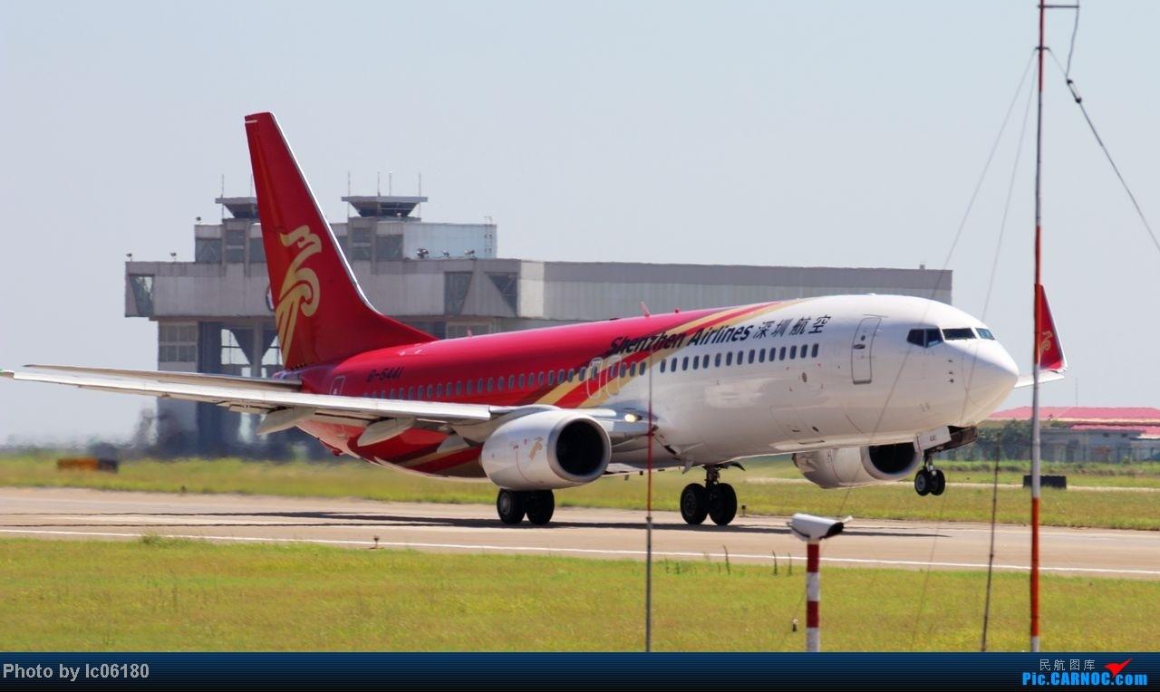 Re:[原创]『KHN』南昌小拍…当飞机在跑道出口停下…… BOEING 737-800 B-5441 中国南昌昌北机场