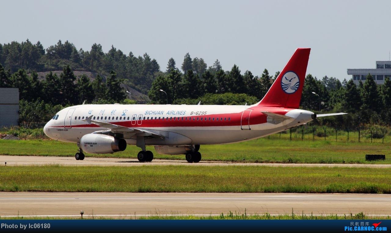 Re:[原创]『KHN』南昌小拍…当飞机在跑道出口停下…… AIRBUS A320-200 B-6295 中国南昌昌北机场