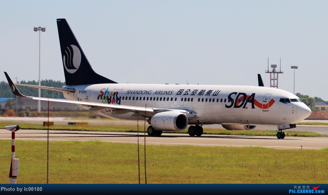 Re:[原创]『KHN』南昌小拍…当飞机在跑道出口停下…… BOEING 737-800 B-5351 中国南昌昌北机场