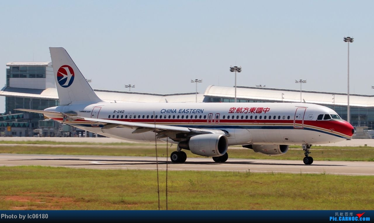 Re:[原创]『KHN』南昌小拍…当飞机在跑道出口停下…… AIRBUS A320-200 B-2412 中国南昌昌北机场