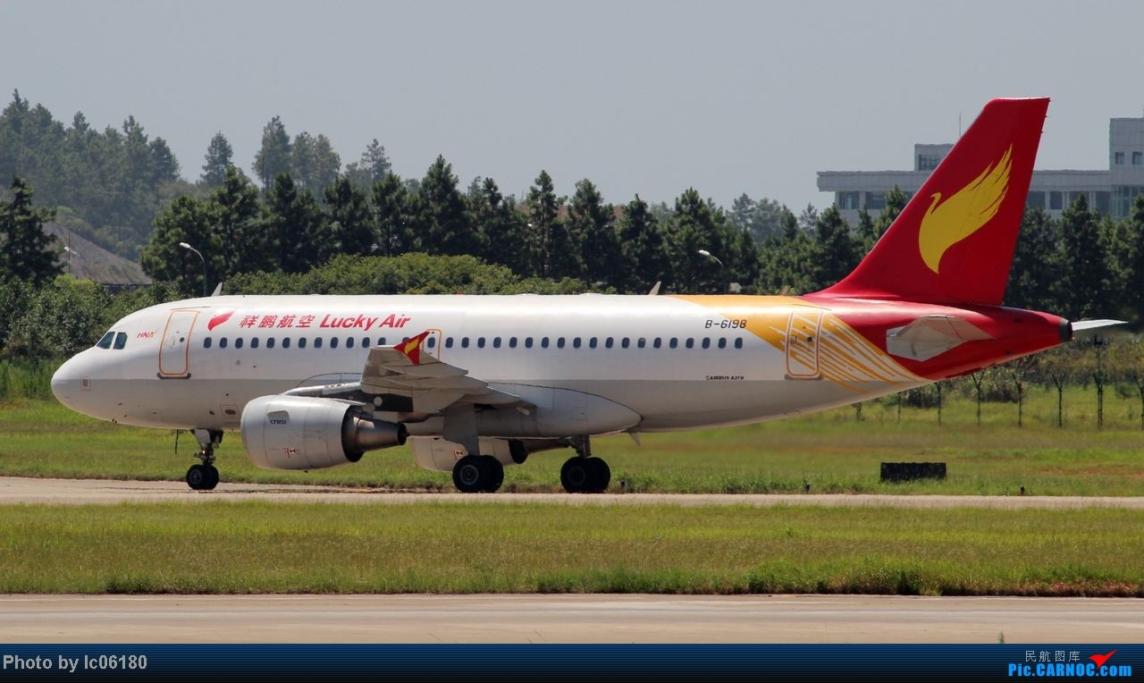 Re:[原创]『KHN』南昌小拍…当飞机在跑道出口停下…… AIRBUS A319-100 B-6198 中国南昌昌北机场