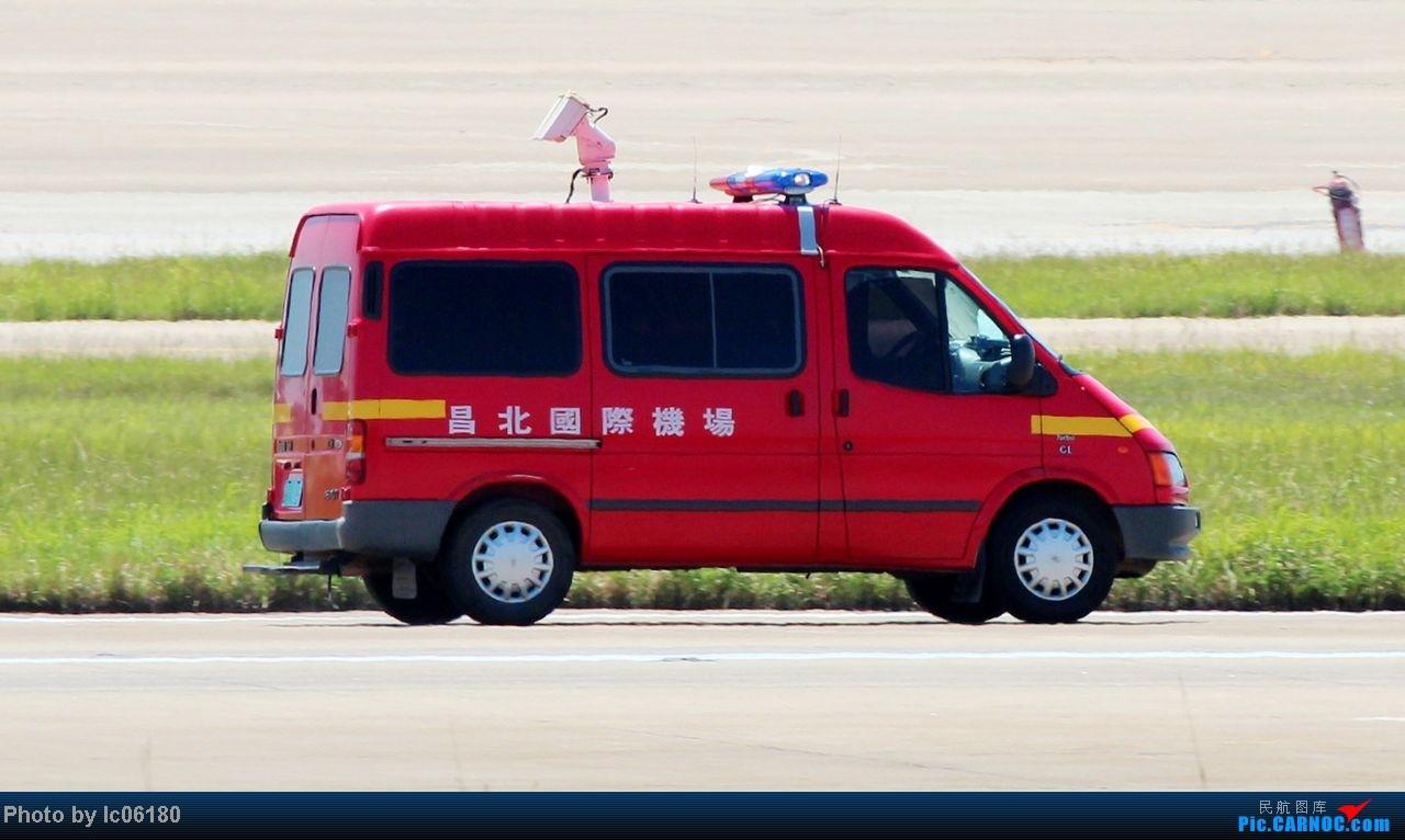 Re:[原创]『KHN』南昌小拍…当飞机在跑道出口停下……    中国南昌昌北机场
