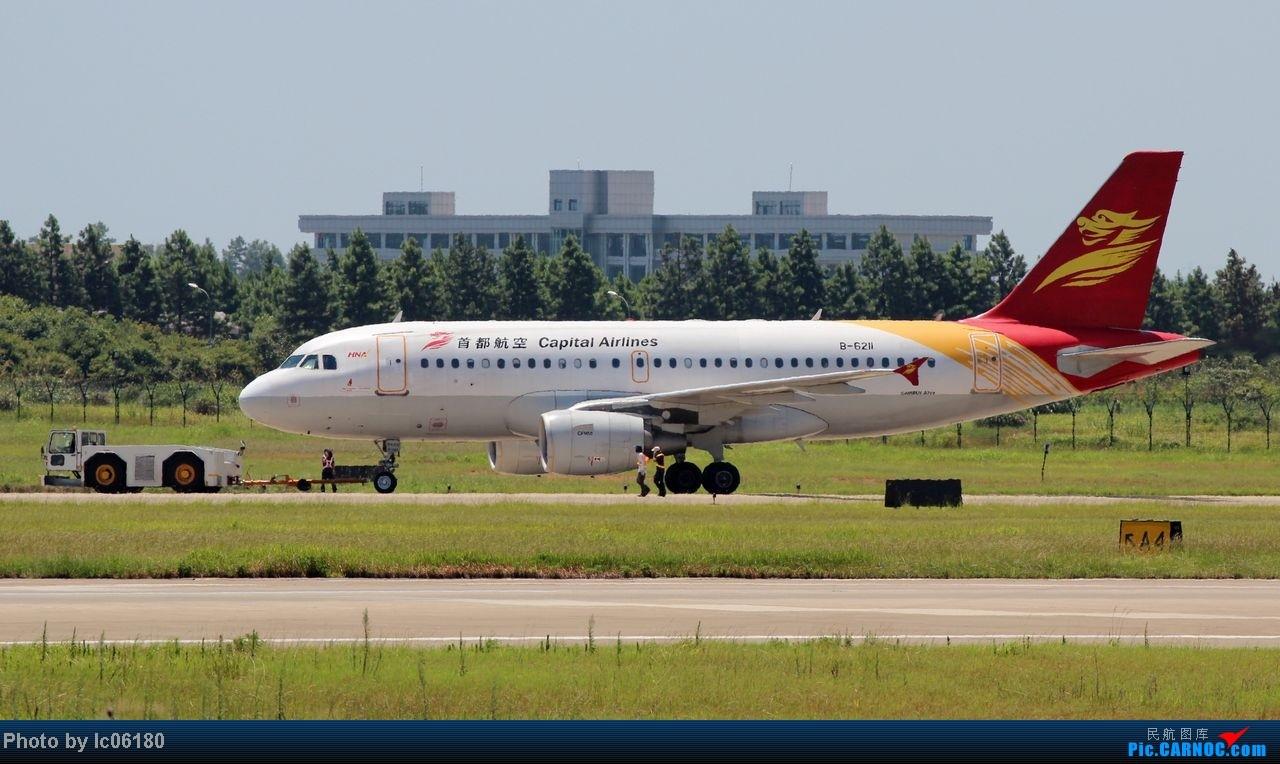 Re:[原创]『KHN』南昌小拍…当飞机在跑道出口停下…… AIRBUS A319-100 B-6211 中国南昌昌北机场