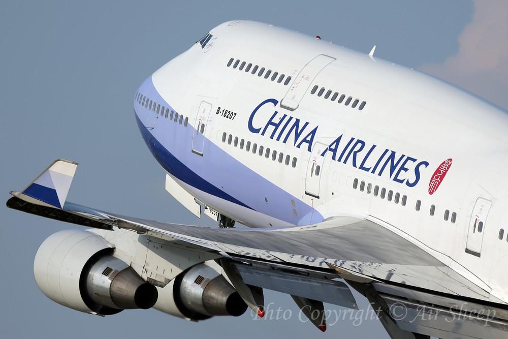 [原创]有段时间没回来了,发张图试试看~~^-^ BOEING 747-400 B-18207 中国广州白云机场