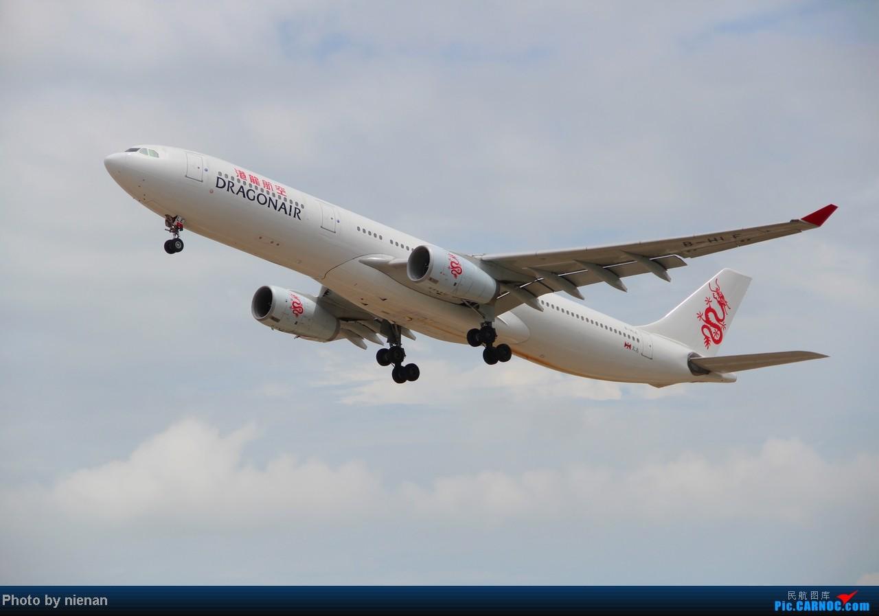 Re:[原创]掐指一算,有三年没有好好拍机了… AIRBUS A330-300 B-HLF 中国福州长乐机场