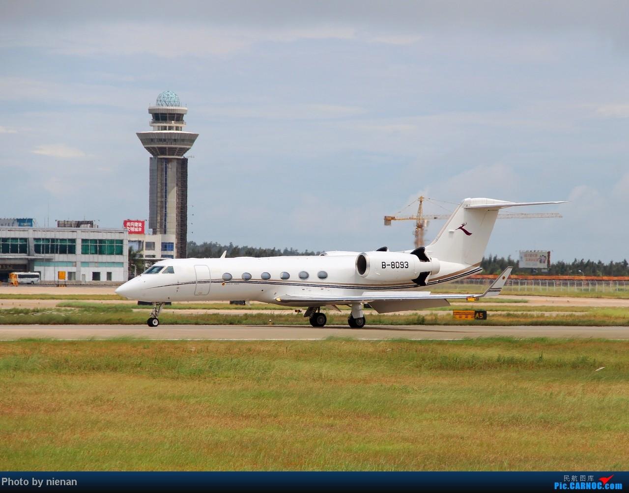 Re:[原创]掐指一算,有三年没有好好拍机了… GULFSTREAM AEROSPACE GULFSTREAM G450 B-8093 中国福州长乐机场